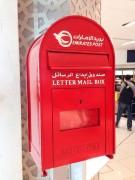 Visuel Emirates post