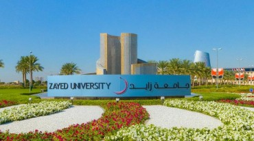 Visuel Zayed University