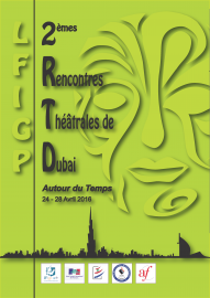 Affiches rencontres théatrales 2016