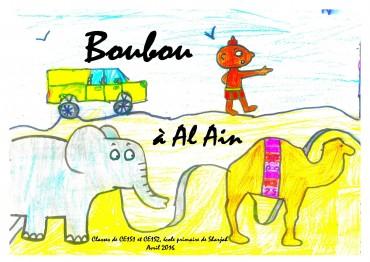 Boubou à Al Ain CE1 livret_Page_01
